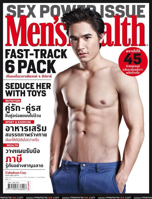 six pack ดาราชายไทย 3
