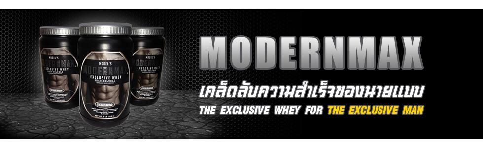modernmax 3
