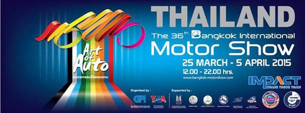 motor show 2015-2