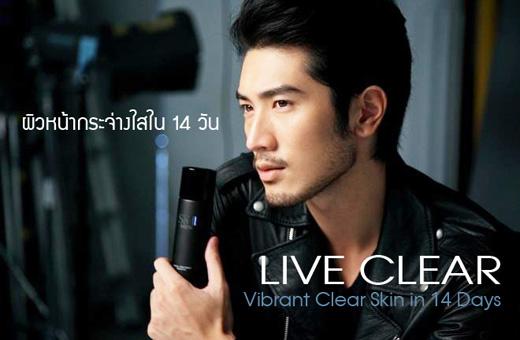 SK II Live Clear