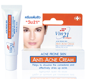 acne cream ครีมแต้มสิวที่ดีที่สุด11