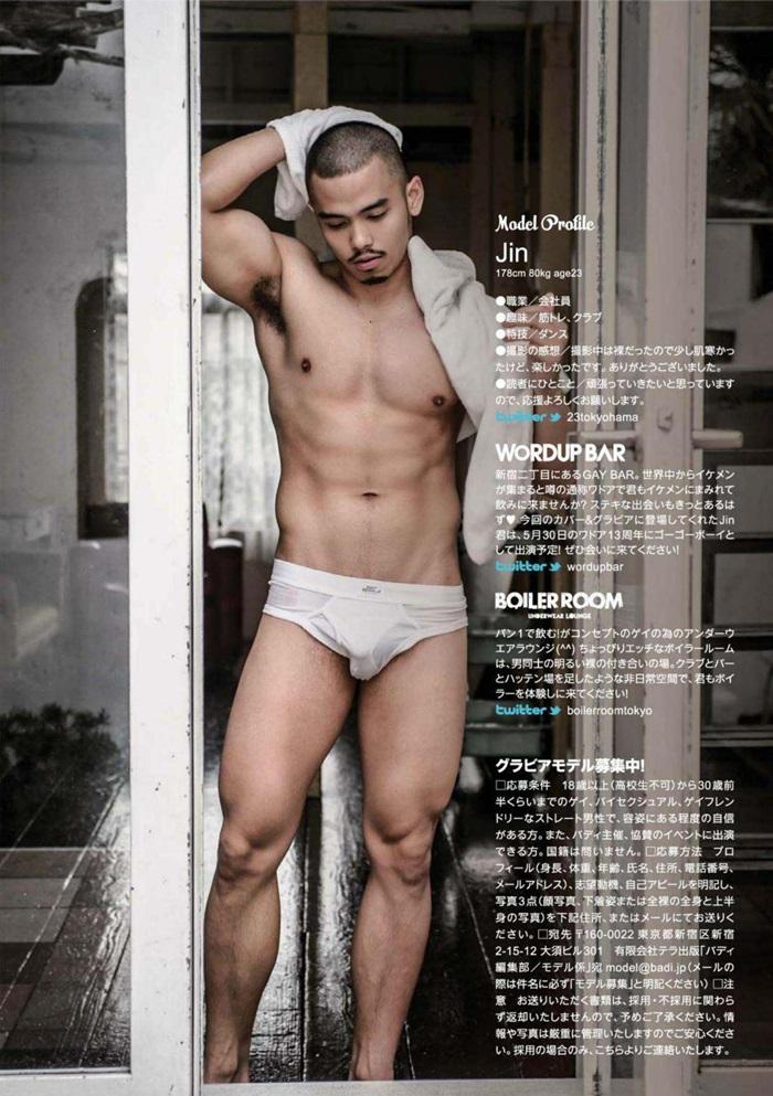 Sexy Men On Earth Badi Japan June 2015