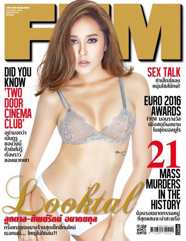 นิตยสาร-FHM-THAILAN-5