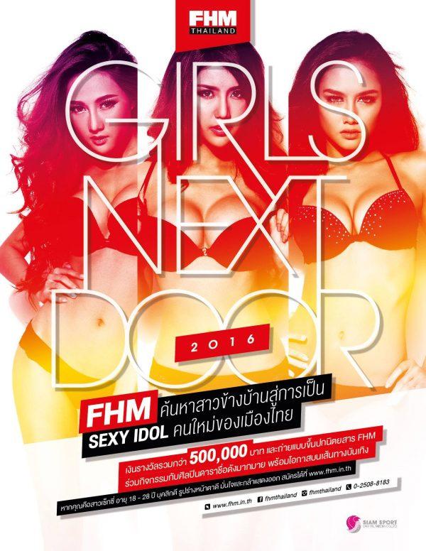 นิตยสาร-FHM-THAILAND-6