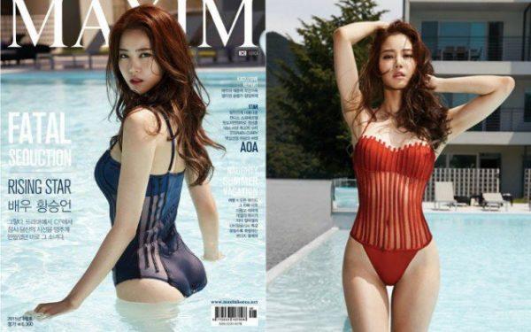 12-ดาราสาวที่มีส่วนโค้งเว้าร้อนแรงสุดๆ-ในเกาหลี3-600x375