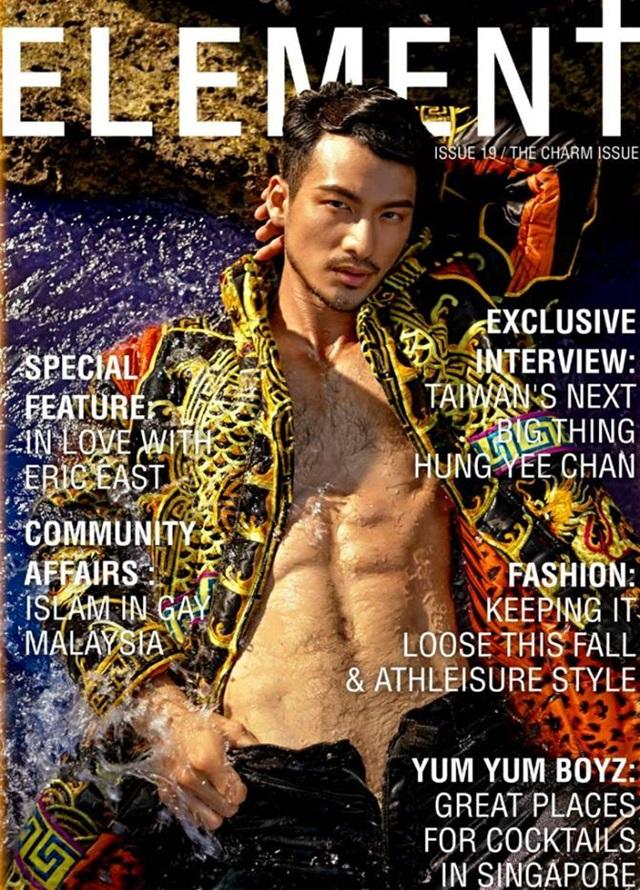 sexy asian men1