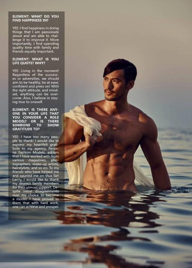 sexy asian men4