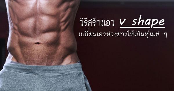 men-six-pack1